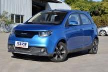 续航增至270km 电咖北京车展推升级车型