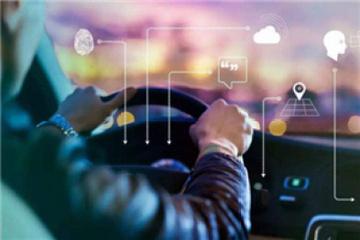 腾讯与一汽达成全面战略合作,加速智能网联服务落地