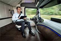 走向新形态 为什么说新能源车是自动驾驶的最佳载体?