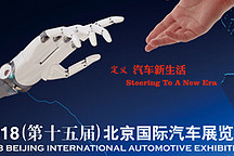 预计 19 款车型 北京车展首发/上市新能源车汇总