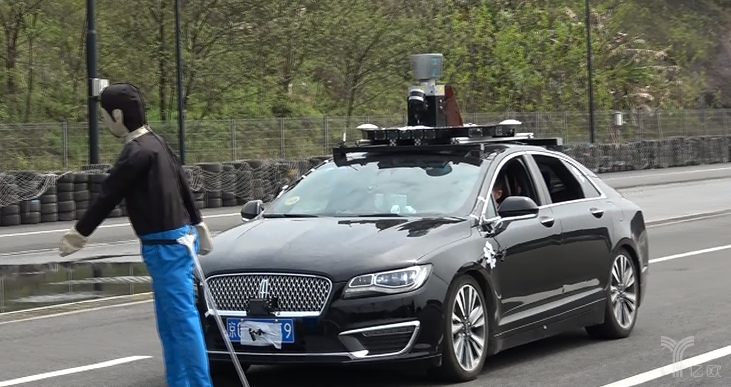 重庆自动驾驶路测启动,百度为首批获牌企业