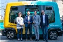 大陆、VGF在法兰克福应用科技大学校园开展无人驾驶路测