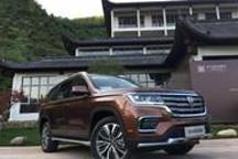 2018年北京车展上有哪些值得关注的新车型?