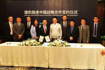 上海博泰与捷豹路虎达成战略合作,揽胜或为首款产品落地车型