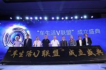 车轮宣布升级为一站式车生活交易服务平台,将推出电商平台