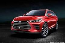 北京车展上你会去看哪些新能源车?