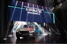 阿里高德与捷豹路虎战略合作 加速汽车电动化智能化进程