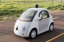 无人驾驶汽车可在广州南沙申请上路测试 需先买保险