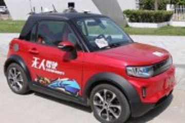 可以上路了 北京市发自动驾驶路测牌照