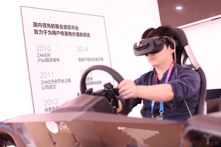 """对话RealDrive CEO陈䘵:用VR和AI,给自动驾驶制订""""题海战术"""""""