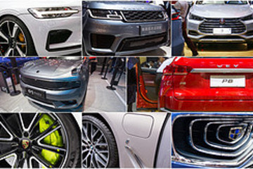 北京车展十大插混新车在此,今年的新能源指标就给它们了 | 现场