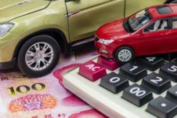 制造业增值税税率降低1%引骨牌效应 汽车进入新一轮降价期