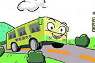 安徽2019年末安庆绿色公交占比达6成以上