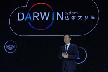 """北汽新能源的""""达尔文"""":简单理解成汽车""""大脑""""就肤浅了"""