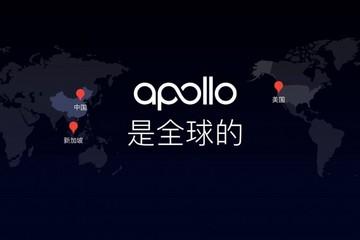 百度Apollo的数据会如何开放?