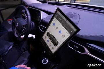 在车里做个可旋转大屏,真的有必要吗?