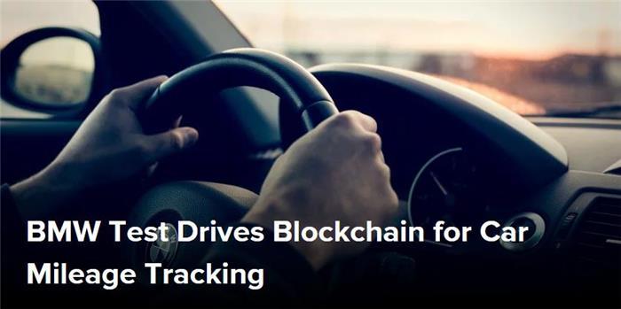 宝马与DOVU合作,利用虚拟代币获取租赁车辆的行驶里程数