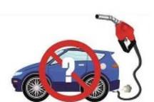 英国拟2040年禁售油电混合动力汽车