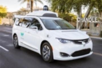 Waymo称AI或将使自动驾驶成为现实