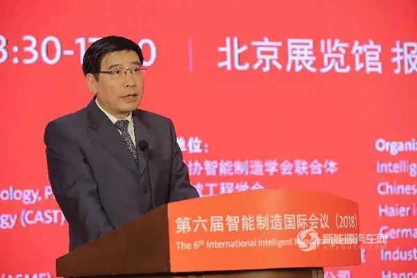 """苗圩:四个""""着力""""加快发展智能制造,推动中国制造迈向高质量发展"""