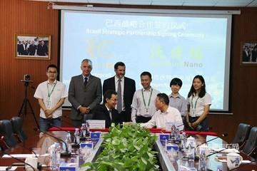 沃特玛与巴西ELECTRO CELL签署战略合作协议