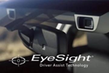 斯巴鲁EyeSight系统将保险索赔频率降低了33-41%