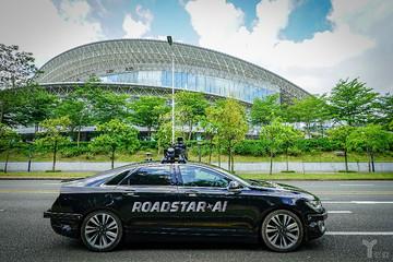 完成融资后,Roadstar.ai将在2年后把无人驾驶方案成本降至5万元