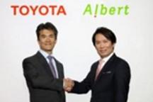 丰田与ALBERT建立商务联盟 利用大数据分析提升自动驾驶技术