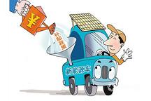 申龙客车收到2016年度新能源汽车国家补贴2.42亿元