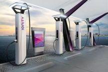 宝马设计工作室将为Ionity制造电动汽车充电桩