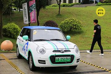 一键召唤共享汽车,无人驾驶商业化,盼达和百度说:就现在!