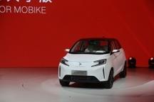 新特汽车与博世达成合作 首款车型9月上市