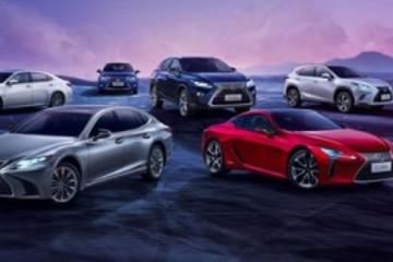 雷克萨斯中国下调全系车型指导价,含所有混动车型