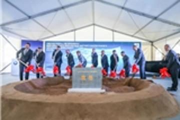 提升新能源自主研发、生产能力,华晨宝马扩建动力电池中心