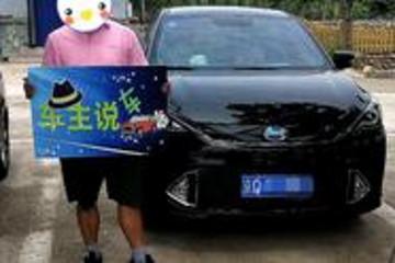 广汽新能源GE3车主告诉你这款小型纯电SUV那些地方吸引他购买