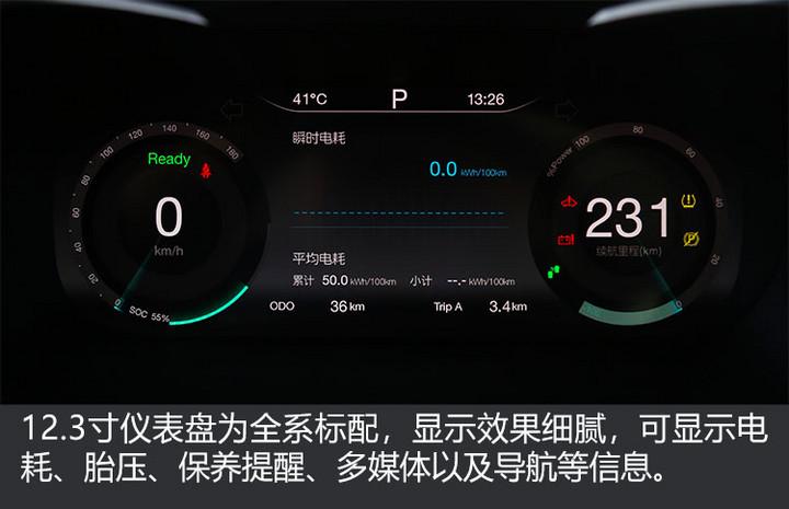 如比亚迪秦ev450,吉利帝豪新能源ev450,江淮ieva50,比亚迪e5等车型,而
