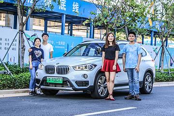 我在深圳街头邀请他们体验 BMW X1 插电混动 你猜他们怎么说