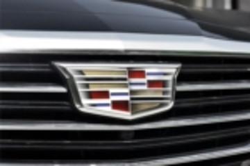 凯迪拉克2020年全系配智能驾驶系统