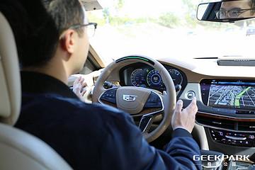 这也许是你能在中国买到的第一个允许驾驶员释放双手的汽车