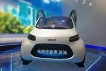 蝴蝶门设计,续航或超300公里,smart新概念车国内首发