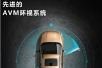 深圳市赛格导航科技股份有限公司荣获CES创新奖
