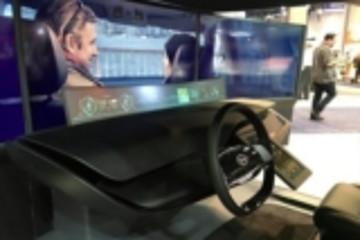 亚洲消费电子展开幕 起亚驾驶舱概念主控台亮相