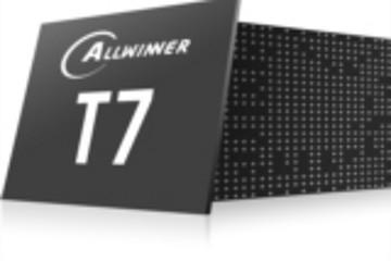 """为汽车智能座舱造""""芯"""" 全志科技正式发布T7处理器"""