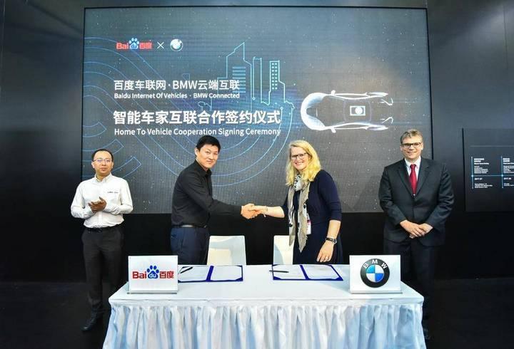 打造智能出行 BMW云端互联携手百度车联网开启家车远程服务