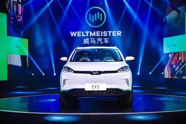 威马汽车最新消息汇总 新车将于9月30交付