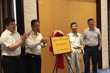 中国汽车动力电池产业创新联盟动力电池分会在京成立