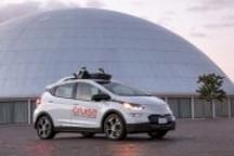 通用考虑让旗下自动驾驶子公司独立上市