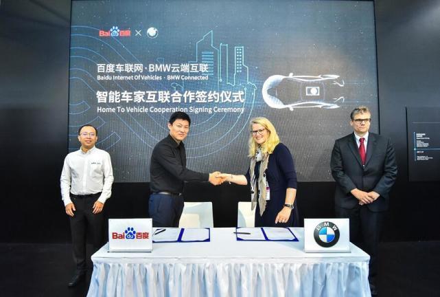 宝马与百度车联网将开展家车远程服务合作,打造智能出行