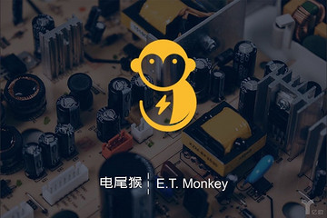 """充电桩行业""""抢位战""""拉开序幕?电尾猴完成1000万元A轮融资"""