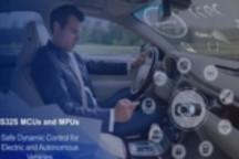 恩智浦半导体研发S32S微处理器,欲提升车载运算能力